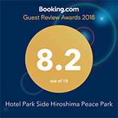 Booking.com Guest Review Awards 2018 8.2 out of 10