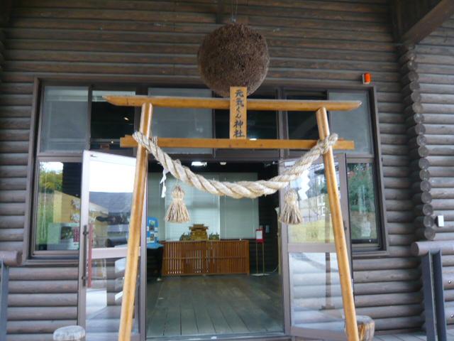 岡山の神社YouTube動画>9本 ->画像>6枚