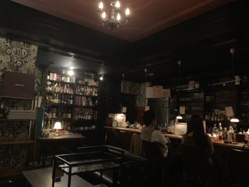 広島で雰囲気よく気軽に楽しむなら!     バーガルダマリ