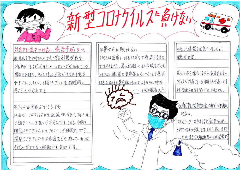 パークサイドホテル新聞 vol.7