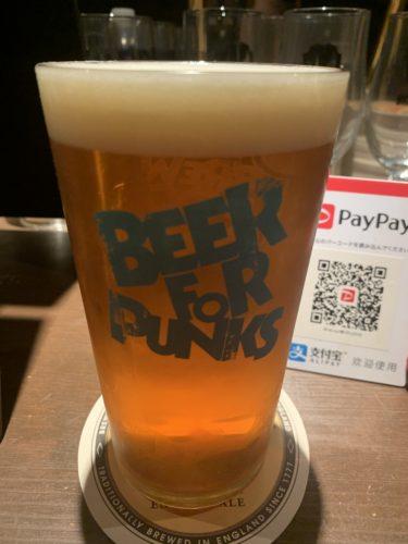 とにかくIPAを見たら飲んでしまう!     Beer Pub phi's ビアパブ ファイズ